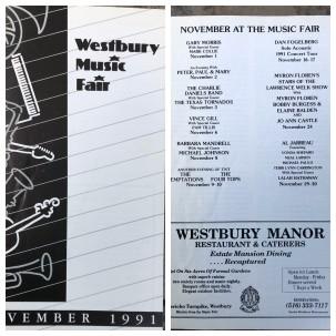 Westbury Music Fair